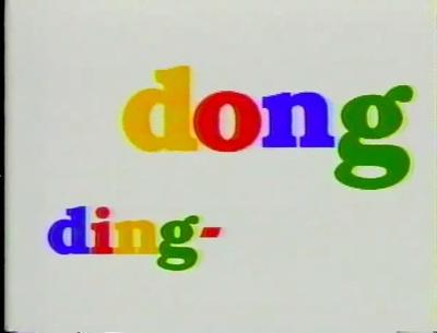 Sksk_ding_dong